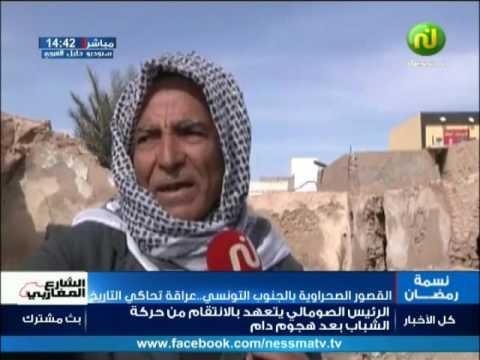 kaa El Khabya du vendredi 09/06/2017