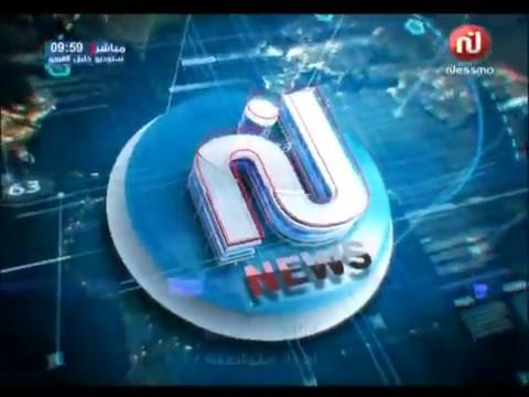 Flash News de 10h00 du Mercredi 10  Mai 2017
