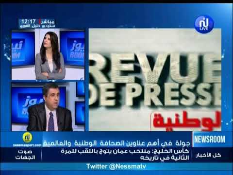 Revu De Presse du Samedi 06 Janvier 2018