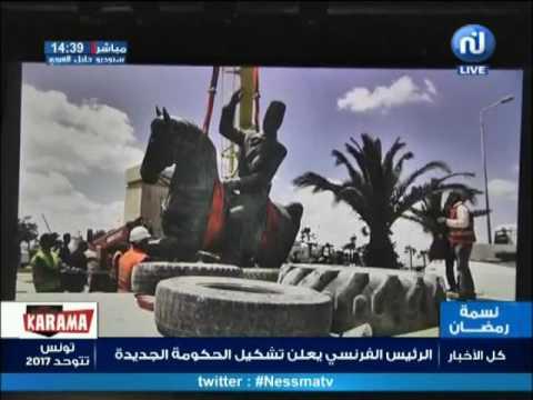 قاع الخابية مع الضيف المخرج هشام بن عمار