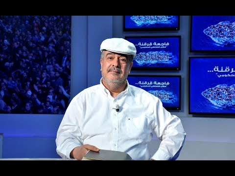 بن بريك مسيب :''يوسف الشاهد يغازل النهضة قبل 2019''