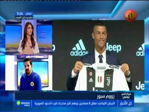 زوم رياضة ليوم الثلاثاء 24 جويلية 2018 -قناة نسمة