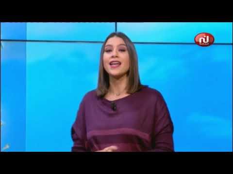 Bulletin météo  du Samedi 29 Décembre 2018 - Nessma tv