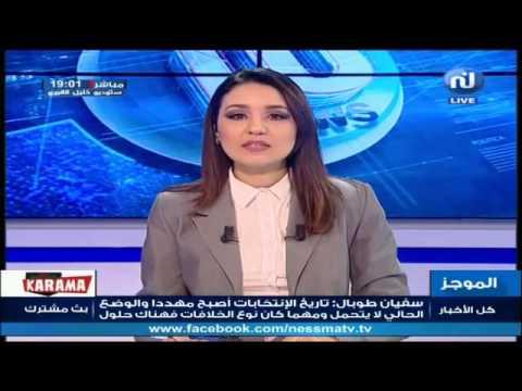 Flash News de 19h00 Mardi 09 mai 2017