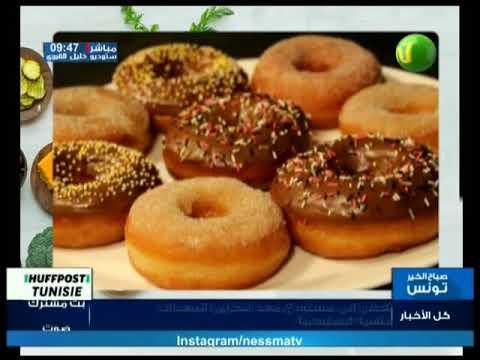 كوجينة: Donuts