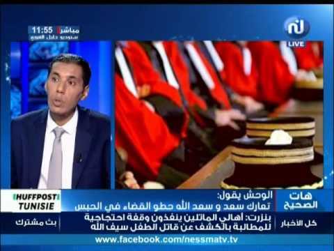 الوحش يقول : تعارك سعد و سعد الله حطوا القضاء في الحبس
