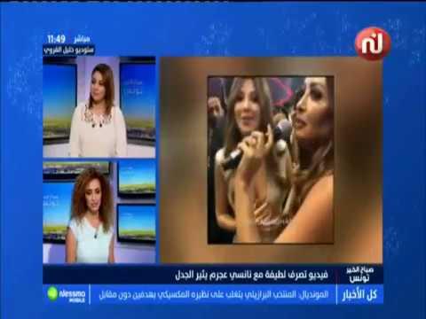 أخبار المشاهير ليوم الثلاثاء 03 جويلية 2018 - قناة نسمة