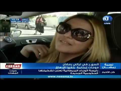 عينك ميزانك :السهر في ليالي رمضان... موجات إيجابية يلفها الإرهاق مع الدكتور احمد لبيض