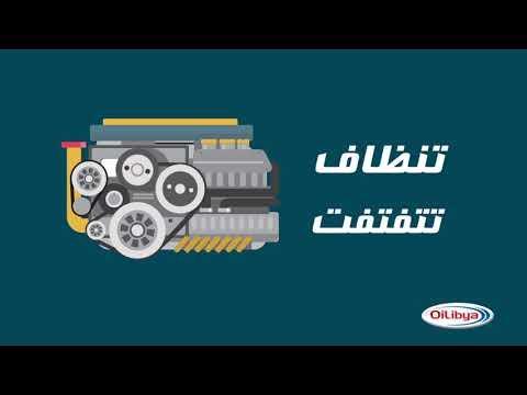 أحول الطرقات ليوم 25 جوان 2018