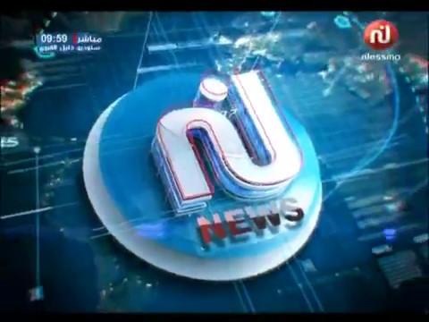 Flash News de 10h00 du Jeudi 11 Mai 2017