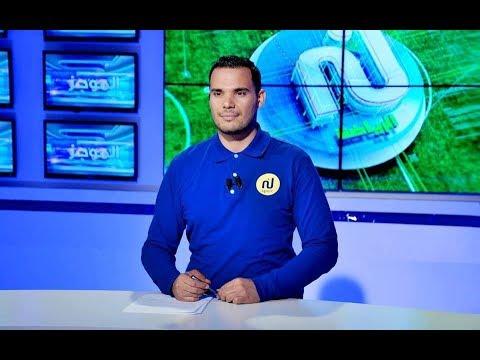 Infos sport du  Lundi  24 Septembre 2018 - Nessma tv
