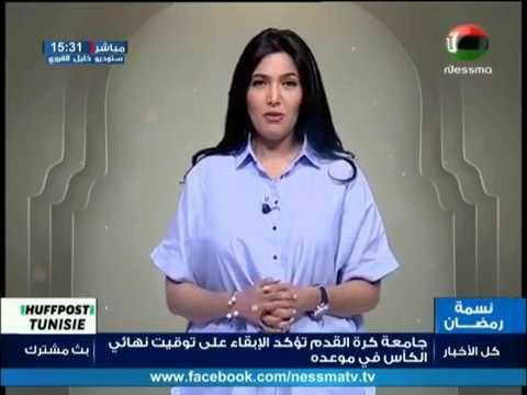 yzahhi ayamek du Jeudi 08 Juin 2017