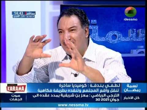 kaa El Khabia du Mardi 20 juin 2017