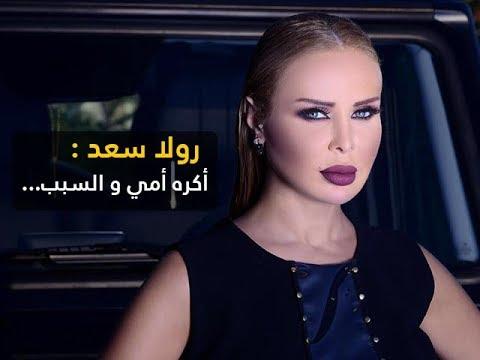 Actus People Dujeudi 29 Mars 2018 - Nessma TV