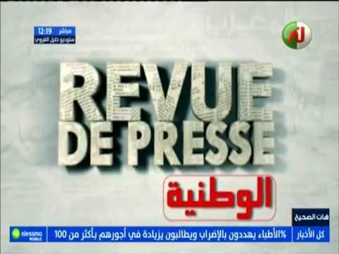 Revue de presse du   Mardi 25 Septembre 2018 - Nessma TV
