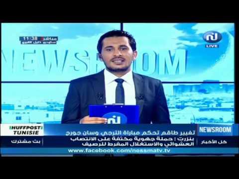 الأخبار الرياضية ليوم الجمعة 07 جويلية 2017