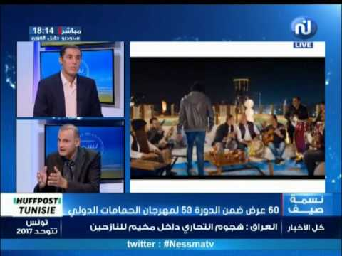 Tounes El Baya du dimanche 02 juillet 2017