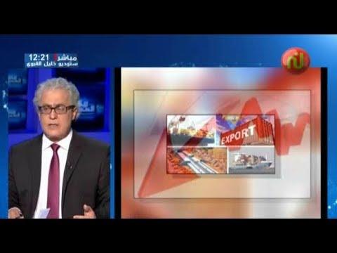 Wejhet Nadhar du Vendredi 13 Avril 2018 - Nessma tv