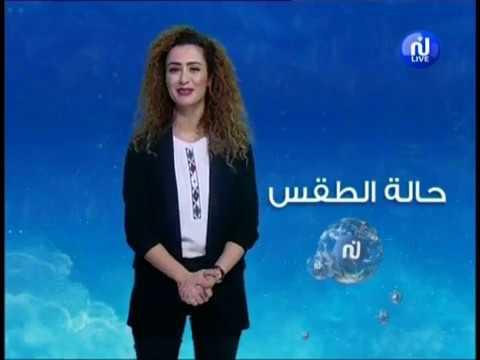 Bulletin de météo du dimanche 17 décembre 2017