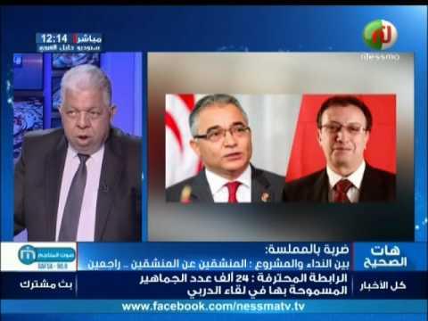ضربة بالملمسة : بين النداء و المشروع : المنشقين عن المنشقين..راجعين