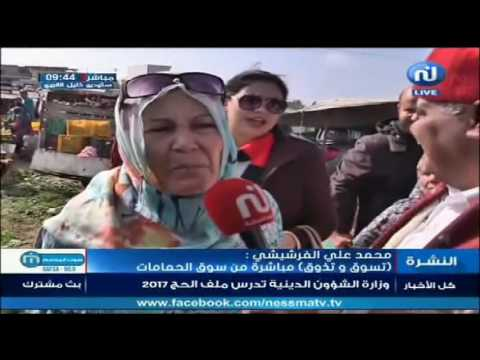 Wejeh Esou9: Souk Hammamet