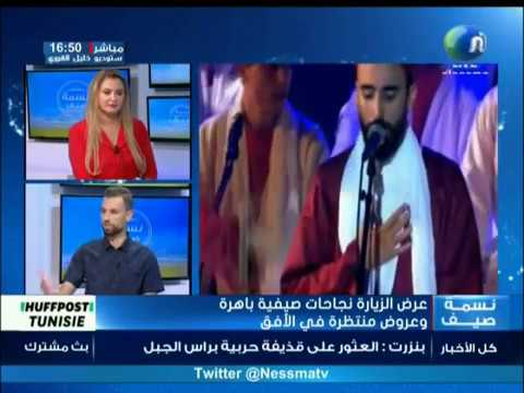 شنية الجو نع الفنان مهدي عياشي