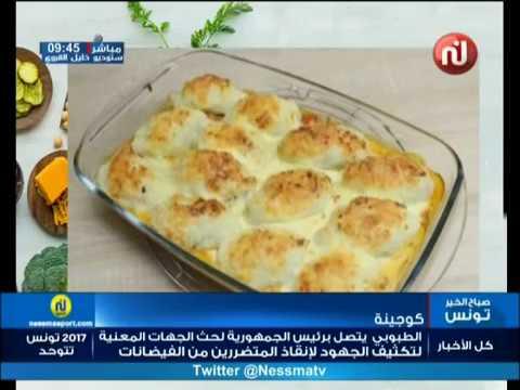 Coujina: gratin de pomme de terre