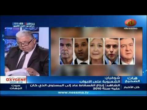 شوفيان: الشعبوية على الأبواب