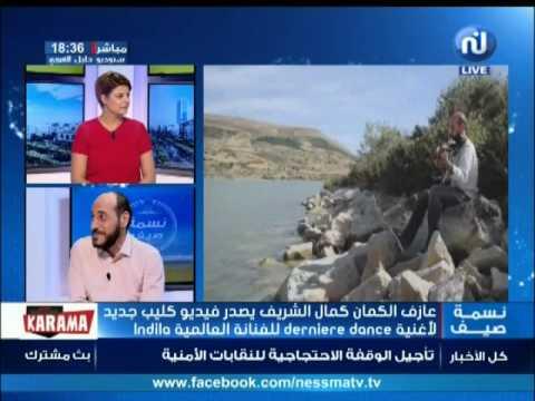 Tounes El Baya du dimanche 02 juillet 2017 (partie 2)