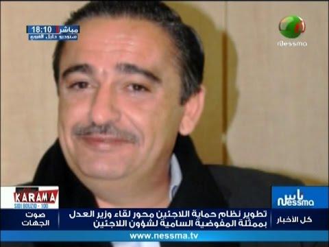 تطورات في نداء تونس و شفيق الجراية في قفص الإتهام
