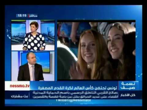 tounes el baya du samedi 05 aout 2017