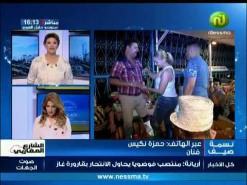 تونس البية ليوم الاربعاء 28 جوان 2017