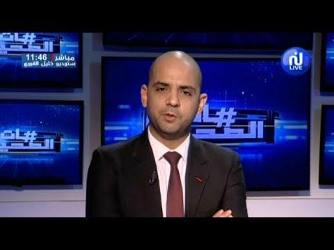 فريستايل: ماذا تفعل يا لسعد اليعقوبي -قناة نسمة