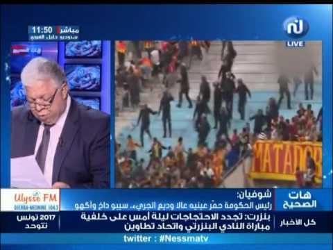 Showfiene: Ra2is lahkouma hamer 3inih ala Wadii Jari.. Saybou dekh wakahaw