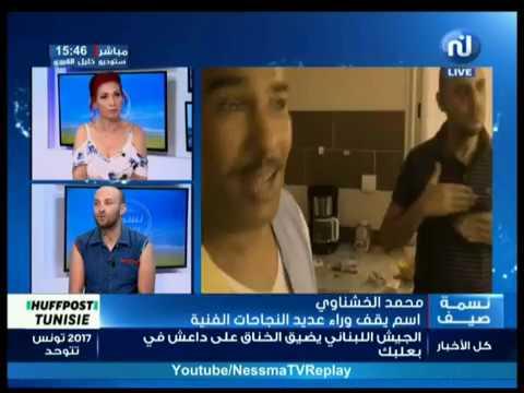 تونس البية مع محمد الحبيب المنصوري و محمد الخشناوي