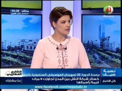 Tounes El Baya du Vendredi 30 Juin 2017
