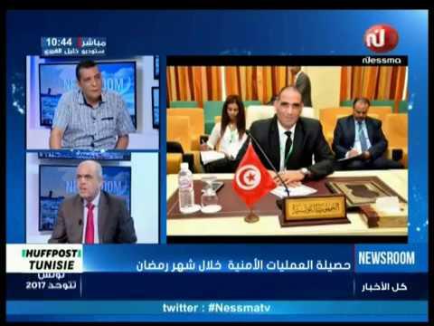 زوم جهات: حصيلة العمليات الأمنية خلال شهر رمضان مع الضيف ياسر مصباح