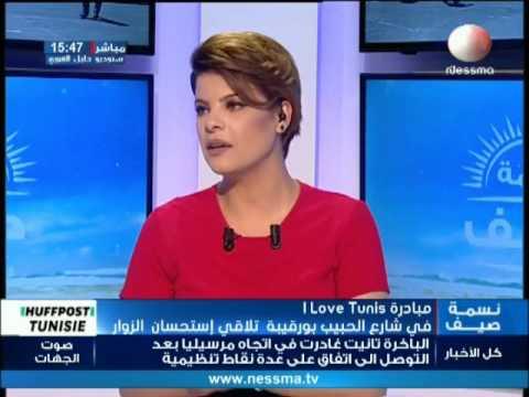 Tounes El Baya du Mardi 27 Juin 2017