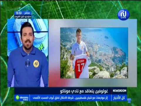 زوم رياضة ليوم السبت 28 جويلية 2018 - قناة نسمة