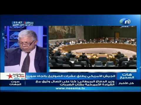 Showfien: Amérique bombardée Syrie ... l'Arabie saoudite et les pays arabes,  et Israël et la Turquie .....