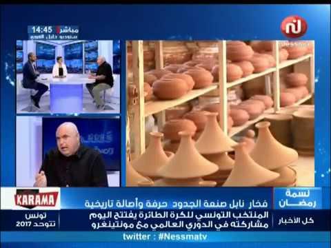 Kaa El khabya du Vendredi 02 Juin  2017
