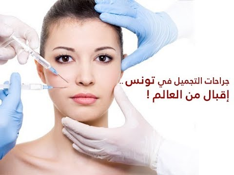 صحة الأبدان ليوم الثلاثاء 08 ماي 2018 - قناة نسمة