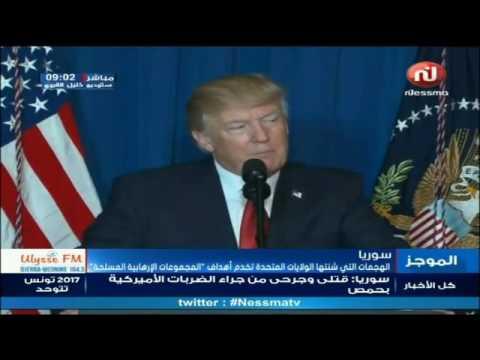 سوريا : الهجمات التي شنتها الولايات المتحدة تخدم أهداف المجموعات الإرهابية المسلحة