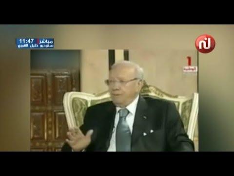 فريستايل : القناصة إشاعة و الا ماهمش إشاعة -قناة نسمة
