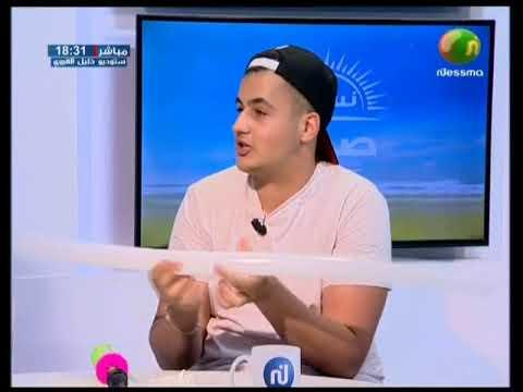 تونس البية مع kader bueno شاب يتقدم بنجاحاته في فرنسا نحو العالمية