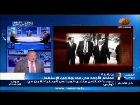 نجيب الشابي: بورقيبة سيبقى خالدا في تاريخ تونس