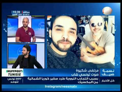 تونس البية  ليوم الجمعة 08 سبتمبر 2017