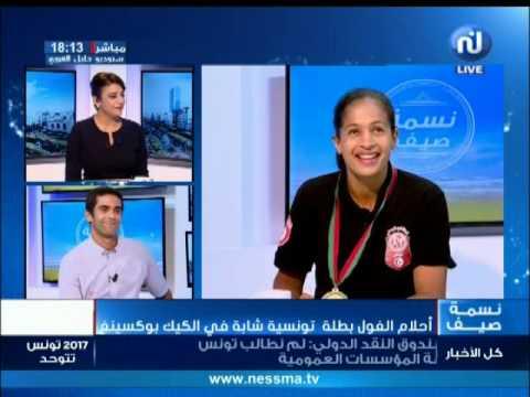 tounes el baya avec l'invitée du plateau Ahlem El Ghoul