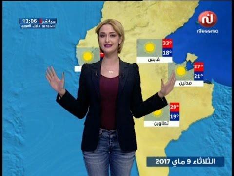 Bulletin de meteo du Mardi 09/05/2017 13h00