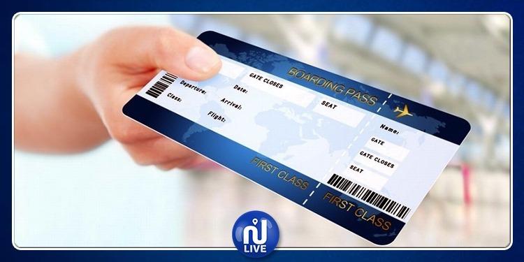 6 طرق للحصول على تذاكر سفر بأبخس الأسعار!